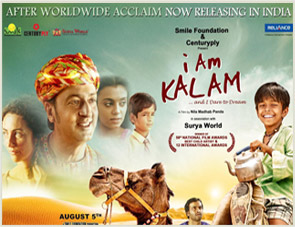SPONSERED-MOVIE-'I-AM-KALAM',-PROMOTING-THE-RIGHT-TO-EDUCATION